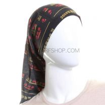 Black Oriental Multifunctional Bandana