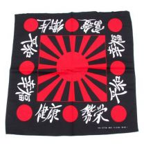 Chinese Rising Sun Black Bandana